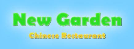 Logo-newgarden