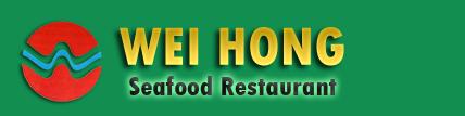 Logo-weihongseafood